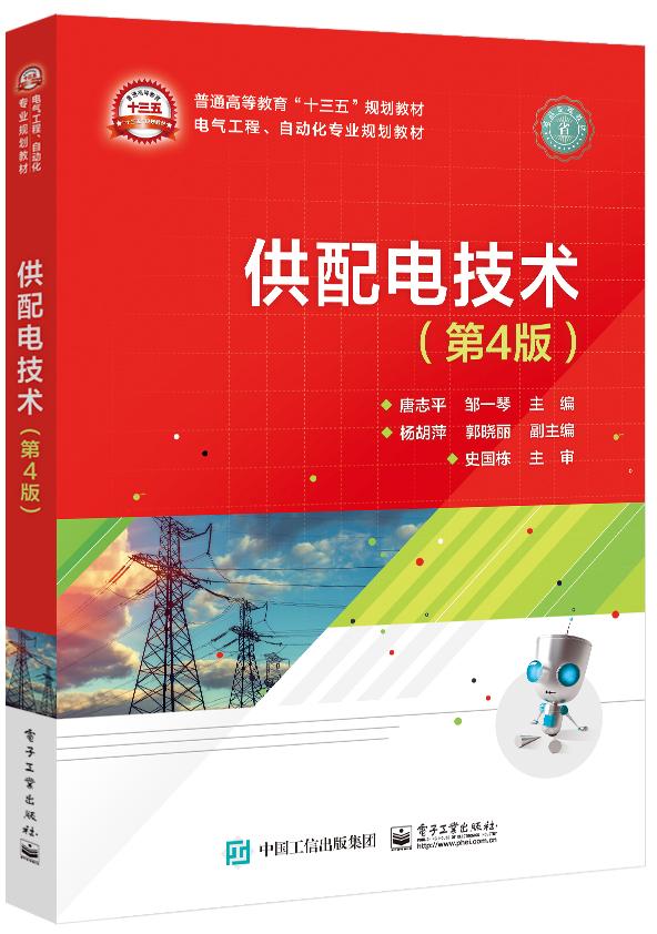 选择5G技艺的配电自愿化线道正在安徽芜湖投运